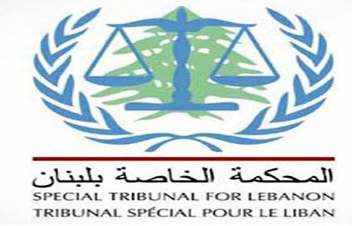 المحكمة الدولية: المرافعات الختامية في قضية عياش وآخرين من 11 الى 21 أيلول