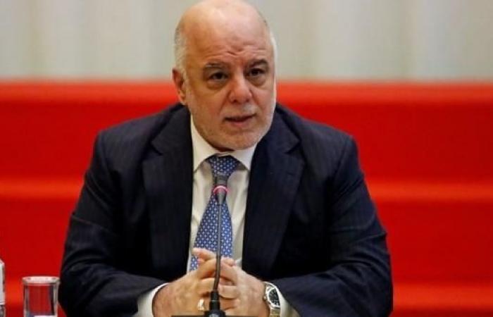 العراق   وفد عراقي إلى واشنطن للتفاهم حول التعاملات مع إيران