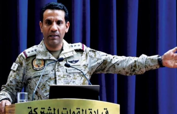 اليمن   ناطق التحالف يفتح النار على مسؤولين أمميين ويتهمهم بـ«عدم الحياد»