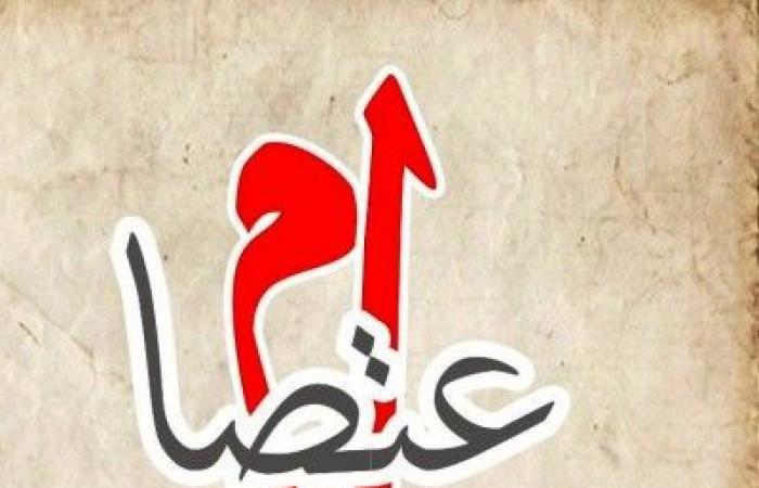 اعتصام امام مدخل شركة كهرباء قاديشا في طرابلس
