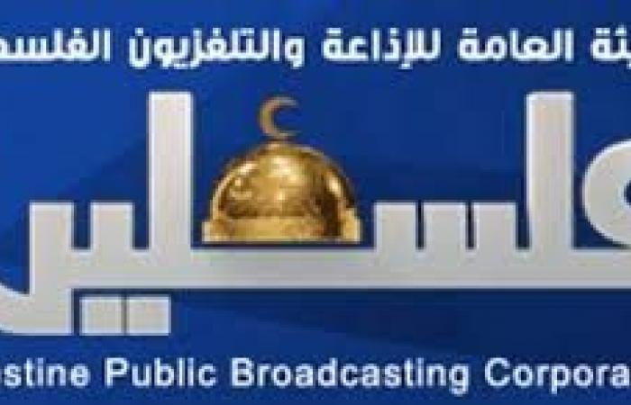 فلسطين   المكتب الحركي في الاذاعة والتلفزيون يستنكر حملة الإفتراءات والتشويه ضد المؤسسة.