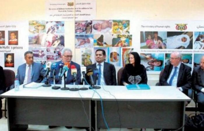 اليمن | وصف جيش الشرعية بالمليشيات واعتبار تحرير الحديدة «عدوان» - الحكومة مصدومة والسعودية غاضبة والامم المتحدة متواطئة