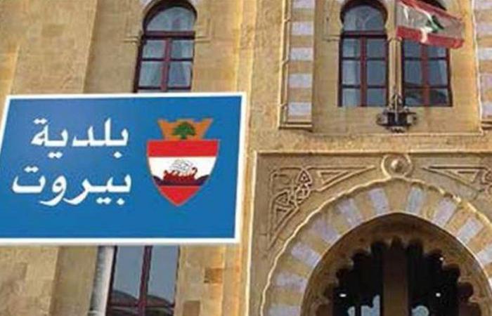 بلدية بيروت: خطتنا بجميع مراحلها هي الحل الأمثل والقابل للتطبيق لازمة النفايات