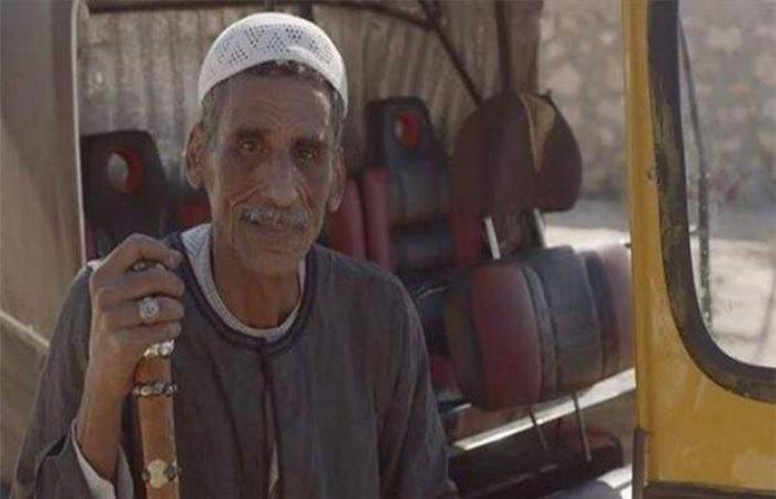 وفاة الممثل عادل عبد السلام