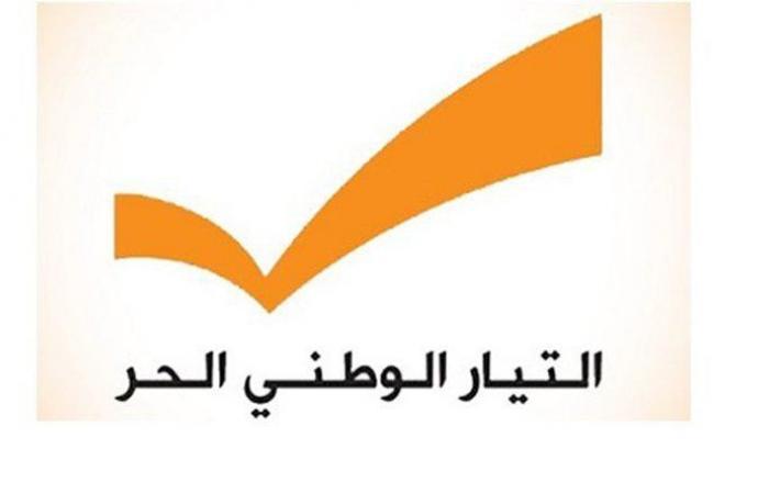 """مصادر """"التيار"""" ترد على الحريري: عدم تحديد مهلة لا يعني عدم التأليف"""