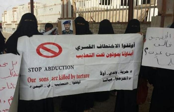 اليمن   وقفة احتجاجية غاضبة امام مقر التحالف العربي في العاصمة عدن