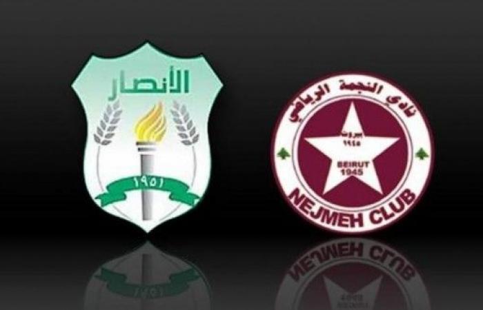 نقل ديربي بيروت إلى طرابلس رسميًا