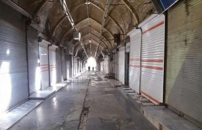 إيران | كردستان إيران..إضراب عام احتجاجا على قصف مقرات المعارضة