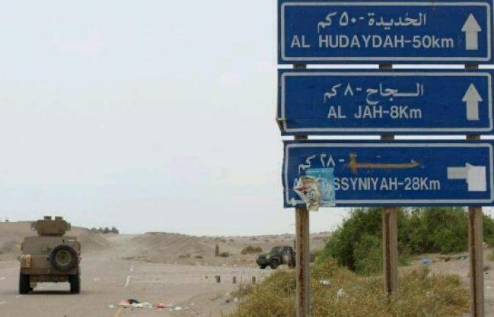 اليمن   «المحرمي» يعلن السيطرة على «كيلو 16» ووكالة دولية تكشف مستجدات معركة «الحديدة»