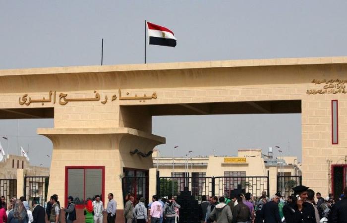 فلسطين   الداخلية بغزة تصدر توضيحاً لتوقف عمل معبر رفح مؤقتا