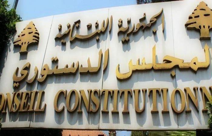 الدستوري يجتمع لإستجواب الطاعنين في ملفات بيروت الثانية