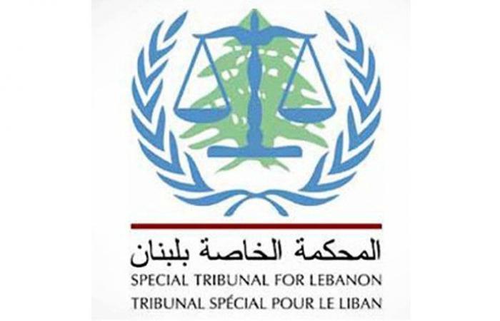 الادعاء يستكمل عرض الادلة في المحكمة الدولية: ابو عدس لم يكن مهتما بالجهاد والحمض النووي غير موجود