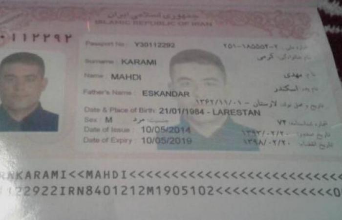 البحرين تنشر صور هويات للإيرانيين المقبوض عليهم
