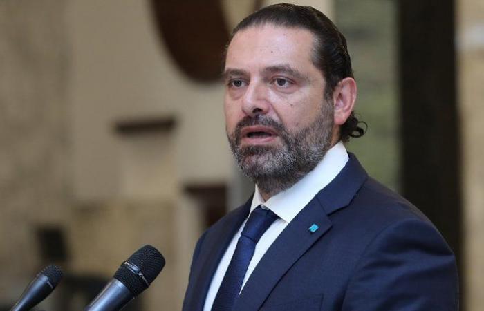 الحريري شارك في جانب من عرض فيلم كفرناحوم