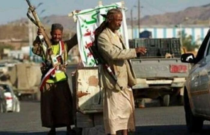 اليمن | 100 إرهابي خطط الحوثي لنقلهم إلى خارج اليمن بهويات مزورة