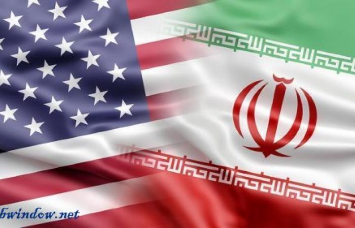 المواجهة الأميركية – الإيرانية