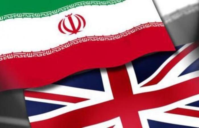 إيران   بريطانيا تدين قصف إيران لمقرات المعارضة الكردية