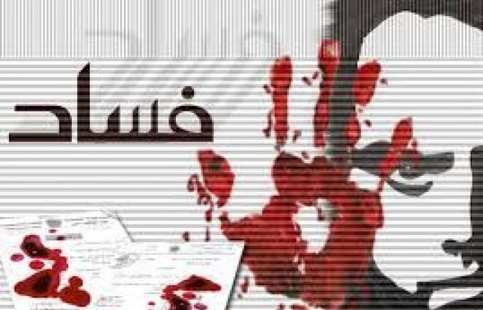فلسطين   الهدايا المقدمة للموظفين العموميين..فساد ام ماذا !!
