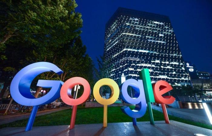 جوجل تواجه تحقيقات بسبب تسجيلها لتحركات المستخدمين