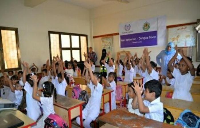اليمن | لهذه الاسباب علّقت وزارة التربية والتعليم الإلتزام بالزي «المدرسي»