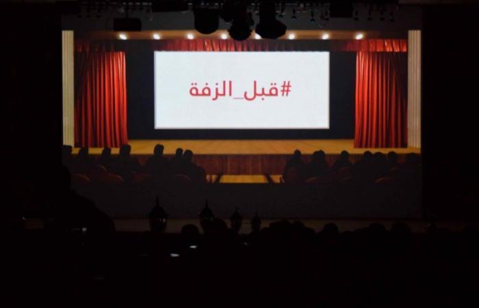 """اليمن   """"عشرة أيام قبل الزفّة"""" يعيد سحر السينما إلى اليمنيين في عدن"""