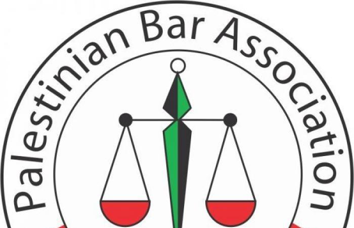 فلسطين | نقابة المحامين تعلق العمل يوم غد الاحد