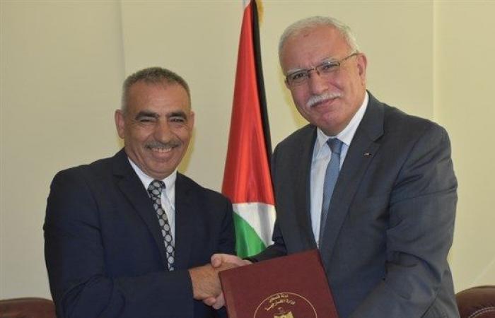 فلسطين   الياس العرجا قنصلا فخريا لجمهورية مالطا في بيت لحم