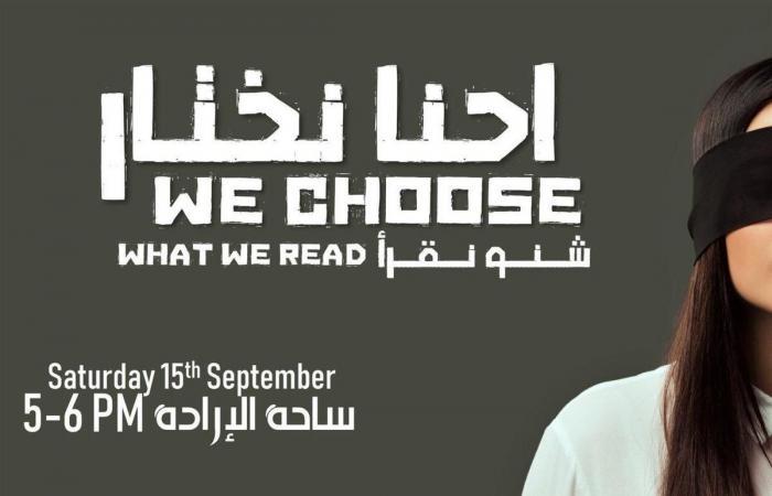 مجزرة كتب في الكويت.. وهذا رد فعل المثقفين