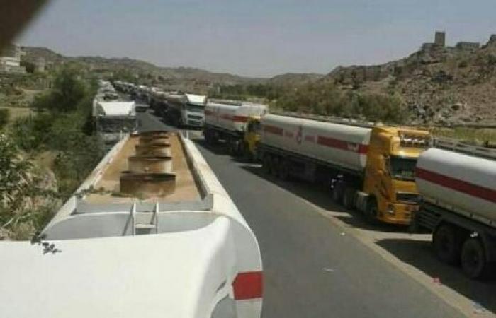 اليمن   لهذه الأسباب تحتجز «المليشيا»اكثر من 200 قاطرة من المشتقات «النفطية» كانت في طريقها إلى صنعاء