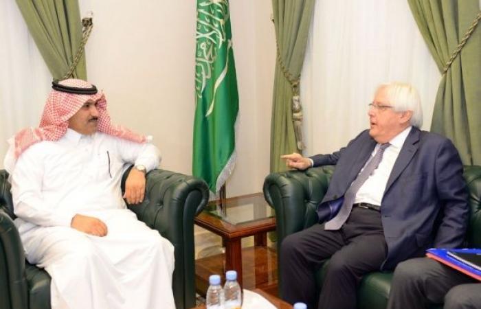 اليمن | ماذا يريد المبعوث الاممي من السعودية ... وبماذا ردت عليه .. غريفيت في الرياض – تفاصيل