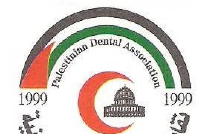 فلسطين   نتائج الانتخابات المركزية لنقابة أطباء الأسنان