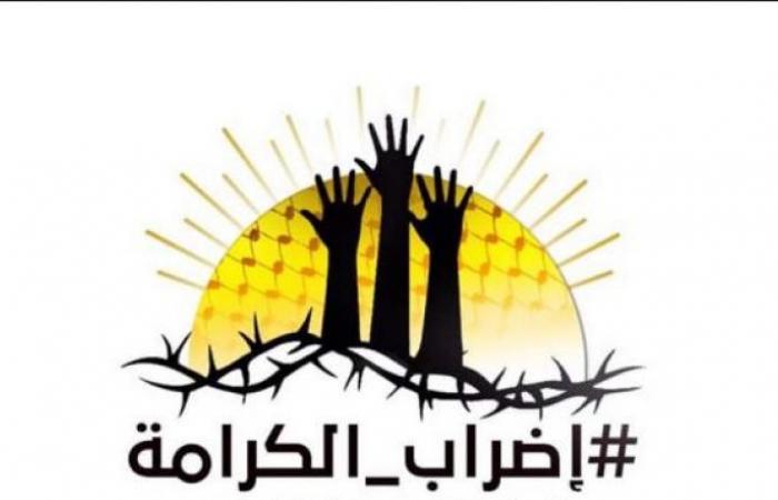 فلسطين   أربعة أسرى يواصلون معركة الكرامة في سجون الاحتلال