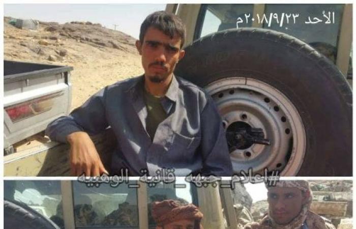 اليمن | البيضاء : الجيش يباغت الانقلابيين بهجوم عنيف في جبهة «قانية» ويصل «عفار» ويأمن «اليسبل»