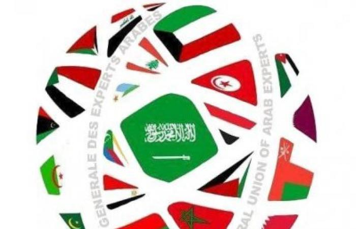 بيان اتحاد الخبراء العرب بشأن تقرير مجلس حقوق الانسان عن حالة حقوق الانسان في اليمن