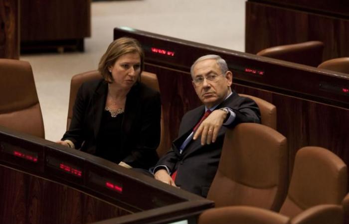 فلسطين   ليفني تطالب نتنياهو بالرحيل.. والسبب!!