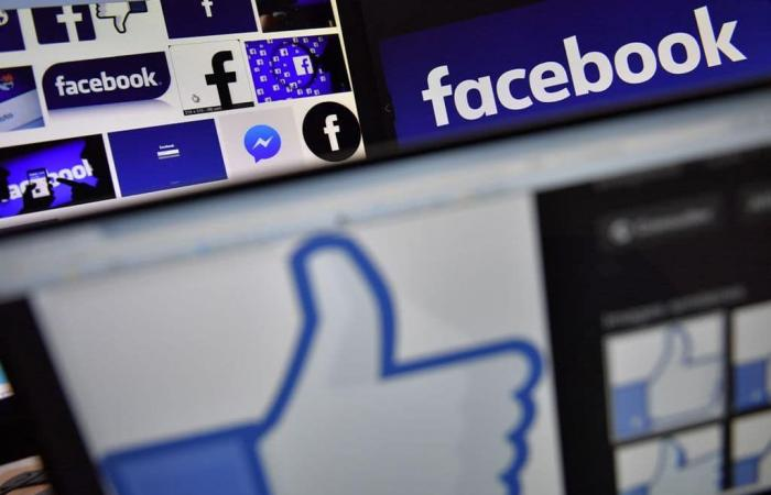 فيسبوك عملت سابقًا على تطوير هاتفها الذكي