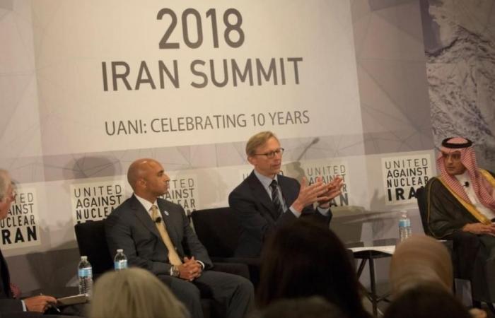 السعودية والإمارات والموساد يشاركون في مؤتمر ضد إيران