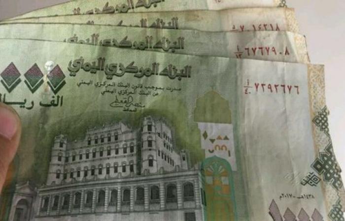 اليمن | أكبر عملية انهيار للعملة اليمنية.. الدولار يقترب من 800 والسعودي يكسر حاجز الـ200 ريال