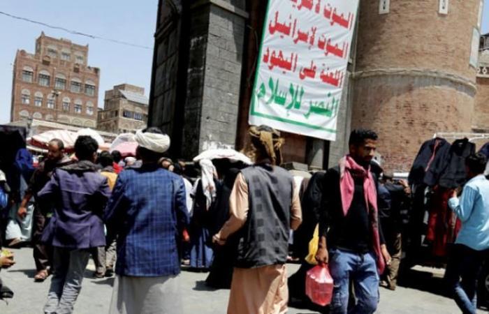 اليمن | 3 حروب في اليمن وحرب طويلة ودموية قادمة والحوثيون سيخسرون
