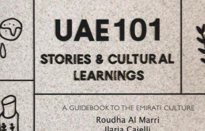 إمارات 101.. أحداث واقعية من المجتمع الإماراتي