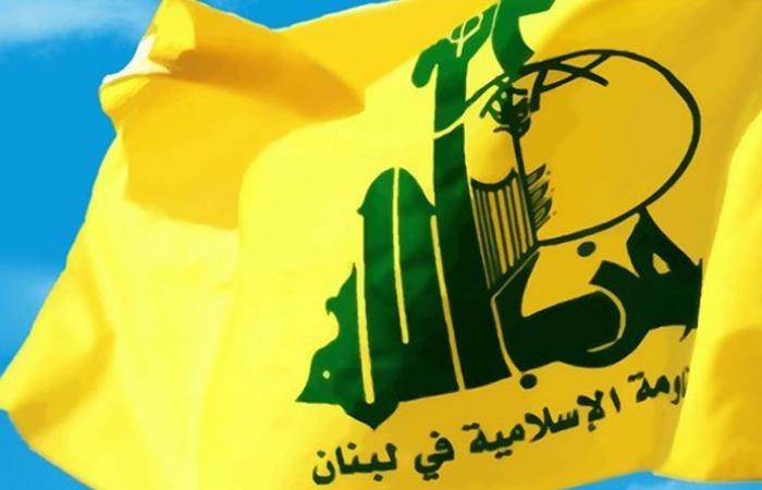 """موقف حاسم لـ""""حزب الله"""" في الأيام المقبلة"""