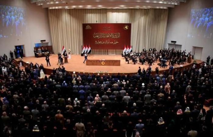 العراق | برلمان العراق يرجئ جلسة اختيار رئيس الجمهورية