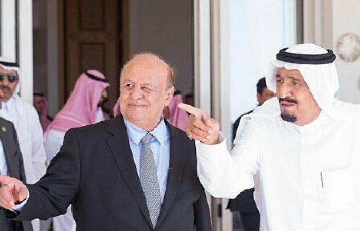 اليمن | الملك سلمان يوجه بتقديم منحة ضخمة لإنقاذ الاقتصاد اليمني من الانهيار