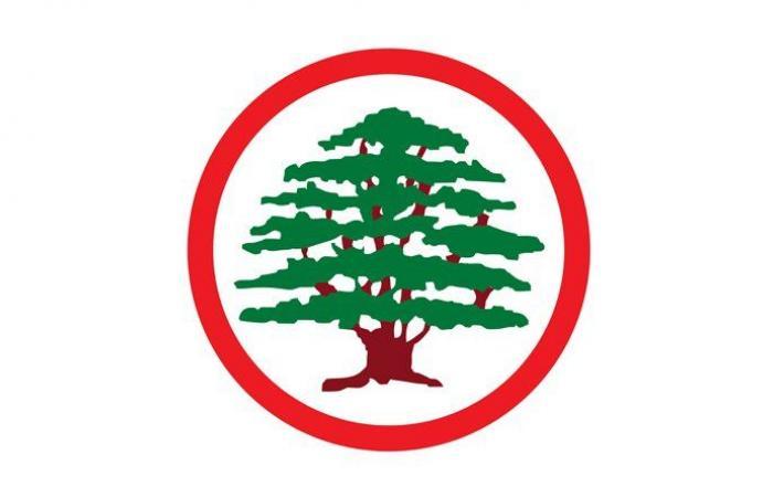 تأجيل إحتفال ذكرى شهداء المقاومة اللبنانية في كولومبيا