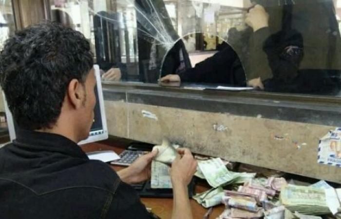 اليمن   الدولار والسعودي يتراجعان بعد الاعلان عن «وديعة سلمان» «تعرف على اخر اسعار الصرف اليوم»