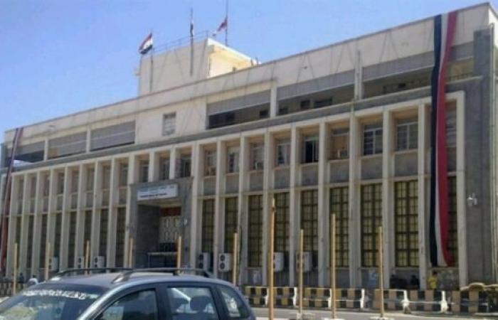 اليمن   عاجل : دخول 200 مليون دولار حساب البنك المركزي وسوق الصرف لم يستقر «تعرف على سعر الدولار والسعودي اليوم»