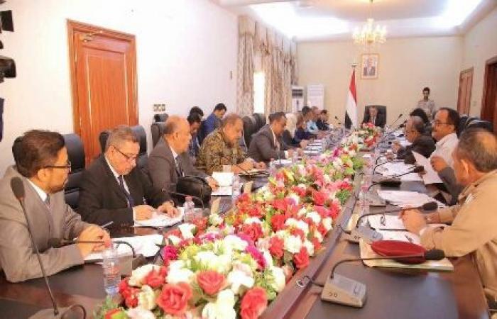 اليمن | «الحـكـومـة» تحمّل السلطات الامنية بـ«عدن» مسؤولية استمرار مسلسل الاغتيالات وتؤكد: لا عذر لأي تقصير أو تهاون