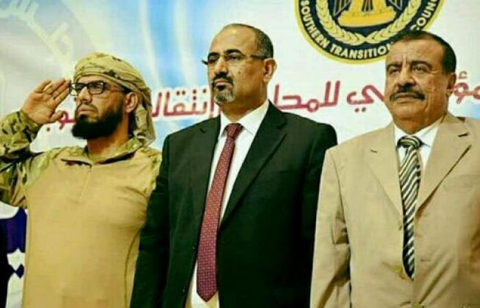 اليمن | عاجل : انقلاب مكتمل الاركان في الجنوب - «مجلس عيدروس» يصدر بيانا خطيرا «طرد الحكومة والسيطرة على الايرادات والاستعداد للمواجهة»