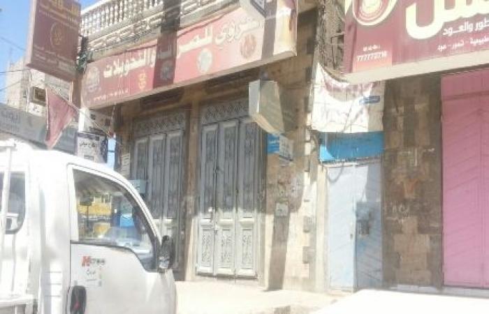 اليمن   شاهد:محلات الصرافة بصنعاء تغلق ابوابها وصعود جديد لـ«الدولار » امام الريال اليمني