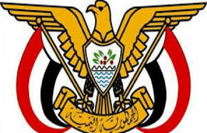 اليمن | رد حكومي صارم على بيان مجلس «الانقلاب الانتقالي »